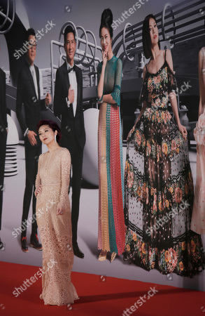 Miriam Yeung Hong Kong actress Miriam Yeung poses on the red carpet of the Hong Kong Film Awards in Hong Kong