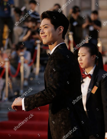 Park Bo-gum South Korean actor Park Bo-gum arrives for the Baeksang Arts Awards in Seoul, South Korea, . The Baeksang Arts Awards is a major film and arts awards ceremony in the country