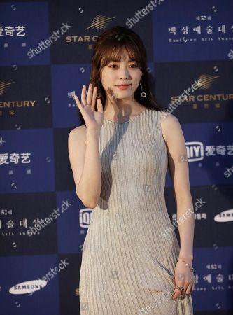 Han Hyo-joo South Korean actress Han Hyo-joo poses for the Baeksang Arts Awards in Seoul, South Korea, . The Baeksang Arts Awards is a major film and arts awards ceremony in the country