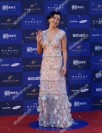 Jeon Do-yeon South Korean actress Jeon Do-yeon poses for the Baeksang Arts Awards in Seoul, South Korea, . The Baeksang Arts Awards is a major film and arts awards ceremony in the country