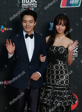 Yeo Jin-goo, Kim So-Hyun South Korea actor Yeo Jin-goo, left, and actress Kim So-Hyun pose for the photographers on the red carpet of the 2015 Mnet Asian Music Awards (MAMA) in Hong Kong