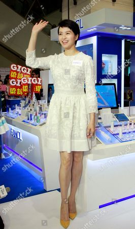Gigi Leung Hong Kong star Gigi Leung waves to fans during a promoting event in Taipei, Taiwan