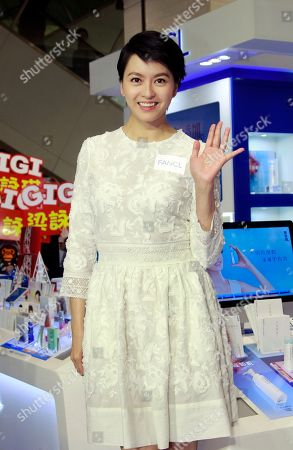 Gigi Leung Hong Kong star Gigi Leung smiles to fans during a promoting event in Taipei, Taiwan