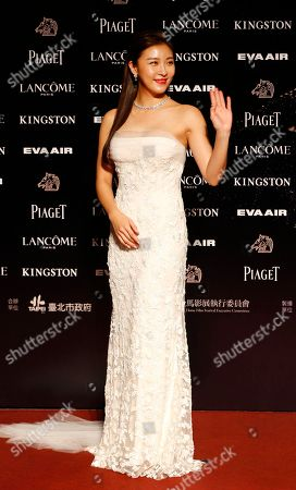 Ha Ji-won South Korean actress Ha Ji-won poses on the red carpet at the 52nd Golden Horse Awards in Taipei, Taiwan, . Ha is a guest at this year's Golden Horse Awards, one of the Chinese-language film industry's biggest annual events
