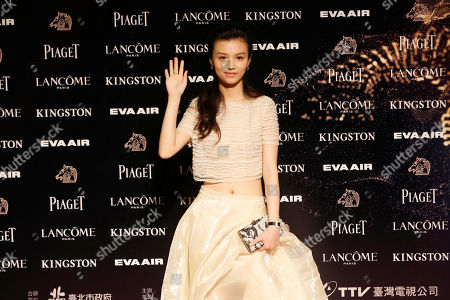 """Jessie Li Chinese actress Jessie Li arrives at the 52nd Golden Horse Awards in Taipei, Taiwan, . Li is nominated as Best New Performer for the film """"Port of Call"""" at this year's Golden Horse Awards -one of the Chinese-language film industry's biggest annual events"""