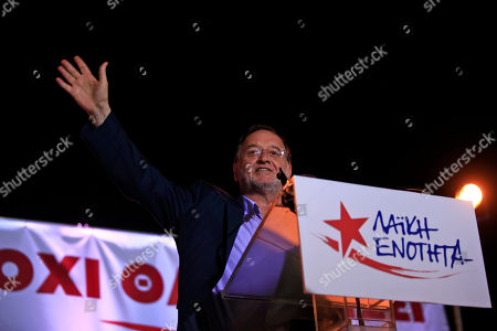 Panagiotis Lafazanis Panagiotis Lafazanis, former energy minister and head of the newly-formed left-wing Popular Unity party, waves to supporters prior to his speech during a pre-election rally, in central Athens, . The party broke away from the governing Syriza party ahead of the Sept. 20 general election, hurting its re-election effort. Tsipras called a snap election after reaching an agreement with eurozone countries for a third bailout, and has clung to a slim lead in opinion polls despite a sharp drop in his approval ratings