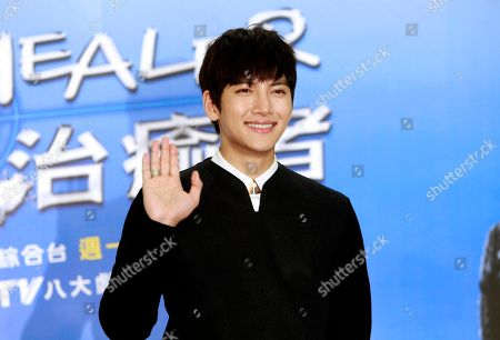 "Ji Chang-wook South Korean actor Ji Chang-wook waves during an event to promote his soap opera ""Healer"" in Taipei, Taiwan"