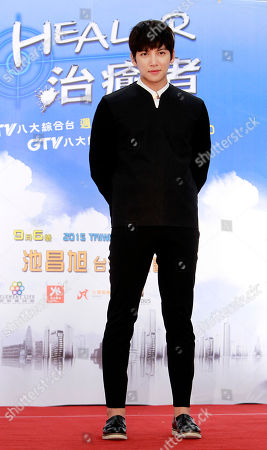 """Ji Chang-wook South Korean actor Ji Chang-wook poses for a photo during an event to promote his soap opera """"Healer"""" in Taipei, Taiwan"""