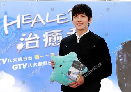 """Stock Image of Ji Chang-wook South Korean actor Ji Chang-wook smiles to the media during an event to promote his soap opera """"Healer"""" in Taipei, Taiwan"""