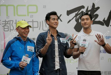 Lam Chiu Yin, Eddie Peng, Choi Siwon Hong Kong director Lam Chiu Yin, left, laughs as Taiwanese actor Eddie Peng, center, and Choi Siwon, a member of South Korean pop group Super Junior, react during a promotional event of their new movie To The Fore in Hong Kong