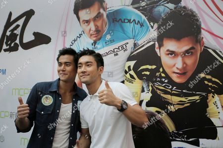 Stock Image of Eddie Peng, Choi Siwon Taiwanese actor Eddie Peng, left, and Choi Siwon, a member of South Korean pop group Super Junior, pose together during a promotional event of their new movie To The Fore in Hong Kong
