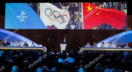 Yao Ming, Li Nina, Yang Lan, Liu Peng, Yang Yang, Yu Zaiqing, Liu Yandong, Wang Anshun, Zhang Haidi, Li Lingwei, Hou Liang, Zhang Li Chinese delegation, from left, Yao Ming, Li Nina, Yang Lan, Liu Peng, Yang Yang, Vice President of the China Olympics Council Yu Zaiqing, China Vice Premier Liu Yandong, Wang Anshun, Zhang Haidi, Li Lingwei, Hou Liang and Zhang Li attend the Beijing's bid presentation for the host city for the 2022 Winter Games, at the 128th International Olympic Committee session in Kuala Lumpur, Malaysia, Friday, July, 31, 2015