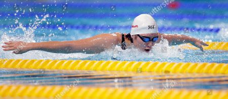 China's Ye Shiwen swims a women's 200m individual medley heat at the Swimming World Championships in Kazan, Russia