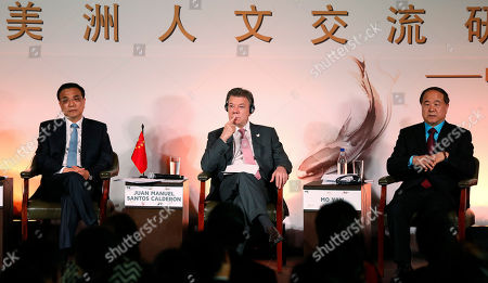 Li Keqiang, Juan Manuel Santos, Mo Yan China's Premier Li Keqiang, left, Colombia's President Juan Manuel Santos, center, and Chinese Nobel Prize Laureate for Literature Mo Yan, right, take part in a Chinese-Colombian literary event in Bogota, Colombia, . Li Keqiang is in Colombia on an official two-day visit and will then travel to Peru and Chile