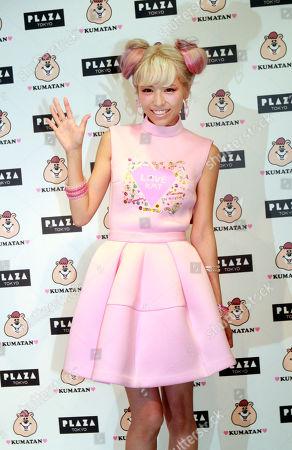 "Wakatsuki Chinatsu Japanese TV celebrity Chinatsu Wakatsuki poses for media during an event to promote ""KUMATAN,"" a character she produced, in Taipei, Taiwan"
