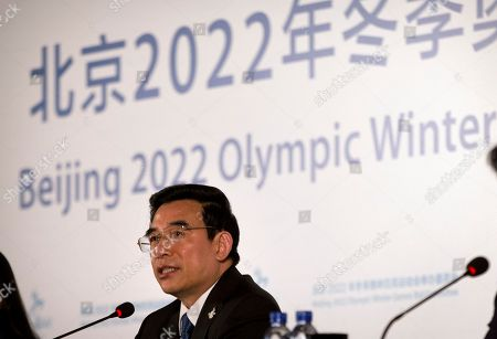 Wang Anshun Wang Anshun, mayor of Beijing and head of Beijing's 2022 Winter Olympics bid committee, speaks at a press conference in Beijing, . The International Olympic Committee (IOC) concluded a 5-day visit on Saturday to inspect Beijing's bid for the 2022 Winter Olympics