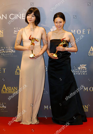 Editorial photo of Macau Asian Film Awards