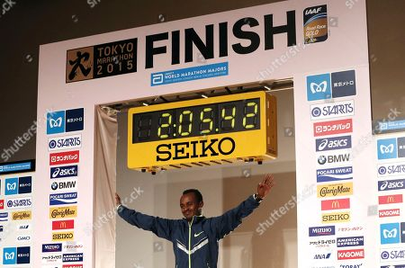 Tsegaye Kebede Ethiopian marathon runner Tsegaye Kebede walks in the venue of a press conference in Tokyo . The Tokyo race is one the World Marathon Majors along with Boston, Chicago, London, Berlin and New York