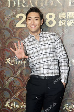 "Siwon Choi South Korean actor Siwon Choi poses for photo call during an event to promote his new movie ""Dragon Blade"" in Taipei, Taiwan"