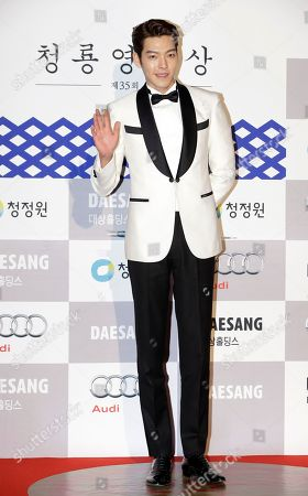 Editorial photo of South Korea Blue Dragon Film Awards, Seoul, South Korea