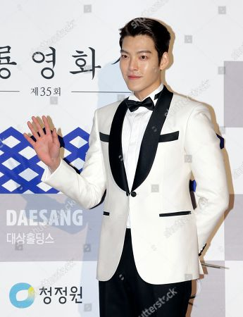 Stock Photo of Kim Woo-bin South Korean actor Kim Woo-bin poses for the media during a red carpet event for Blue Dragon Film Awards in Seoul, South Korea