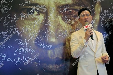 """Nick Cheung Hong Kong actor Nick Cheung speaks to the media as he attends the premiere of his movie """"Hungry Ghost Ritual"""" in Petaling Jaya, near Kuala Lumpur, Malaysia"""