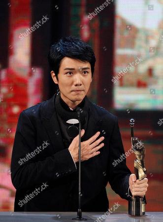 Editorial picture of Hong Kong Film Award