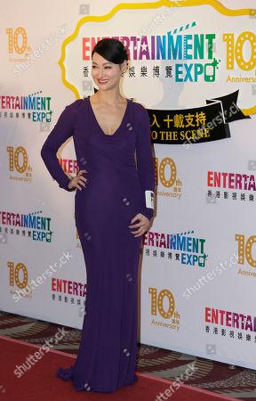 Editorial photo of Hong Kong International Film Festival