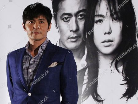 """Jang Dong-gun South Korean actor Jang Dong-gun poses during a press conference to promote his latest movie """"No Tears for the Dead"""" in Seoul, South Korea"""