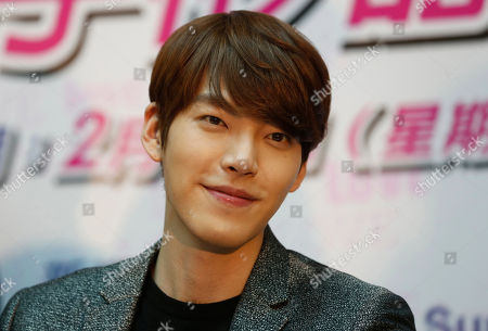 Kim Woo Bin South Korean actor and model Kim Woo Bin smiles during a fan meeting in Hong Kong