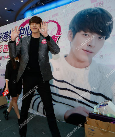 Kim Woo Bin South Korean actor and model Kim Woo Bin waves during a fan meeting in Hong Kong