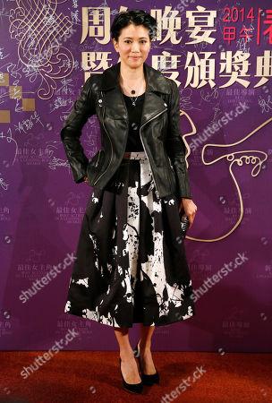 Editorial picture of Hong Kong Anita Yuen