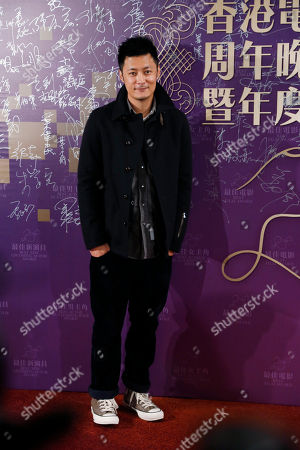 Shawn Yue Hong Kong actor Shawn Yue poses during the annual dinner of the Hong Kong Film Directors' Guild