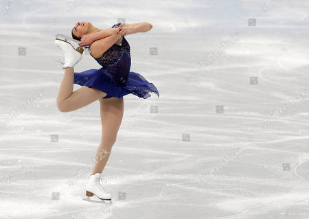 Editorial picture of Sochi Olympics Figure Skating, Sochi, Russia