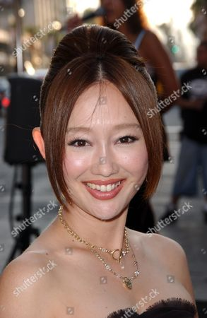 Stock Picture of Youki Kudoh