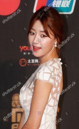 Editorial image of Hong Kong Mnet Asian Music Awards