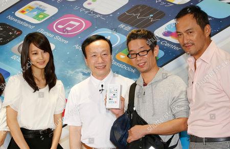Editorial image of Japan Apple New iPhones, Tokyo, Japan