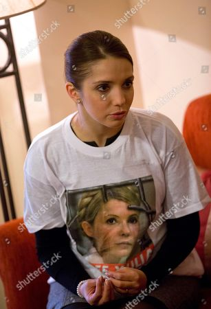Eugenia Tymoshenko Eugenia Tymoshenko, daughter of jailed Ukrainian politician Yulia Tymoshenko, wears a t-shirt with her mothers photograph on it as she speaks with the Associated Press during an interview on the sidelines of an Eastern Partnership Summit in Vilnius on . European Union leaders meet Thursday and Friday for a summit that is set to be overshadowed by a power struggle with Russia for influence in post-Soviet states