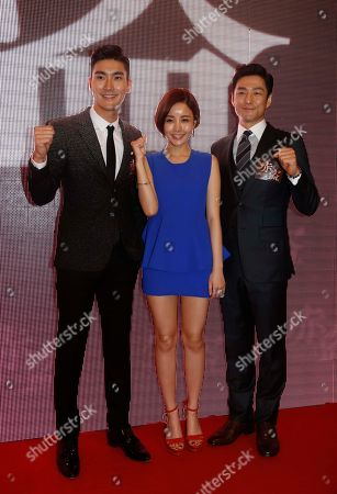 "Stock Photo of Choi Si-won, Yoon Jun-yi, Ji Jin-hee From left, South Korean actors Choi Si-won, Yoon Jun-yi and Ji Jin-hee pose for photographers during a promotional event for their latest movie ""Helios"" in Macau"