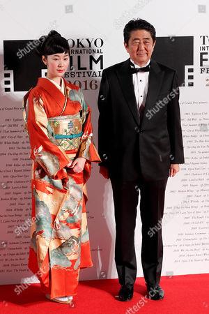 The Festival Muse Haru Kuroki and the Prime Minister Shinzo Abe