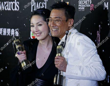 Miriam Yeung, Tony Leung Ka Fa Hong Kong actress Miriam Yeung, left, and actor Tony Leung Ka Fai poses after winning the Best Actress award and Best Actor award at the 32nd Hong Kong Film Awards in Hong Kong