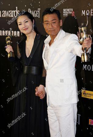 Miriam Yeung, Tony Leung Ka Fa Hong Kong actress Miriam Yeung and Actor Tony Leung Ka Fai pose after winning the Best Actress and Best Actor award at the 32nd Hong Kong Film Awards in Hong Kong