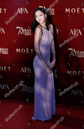 Kim Ko-eun South Korean actress Kim Ko-eun poses on the red carpet at the Asian Film Awards as part of the 37th Hong Kong International Film Festival in Hong Kong
