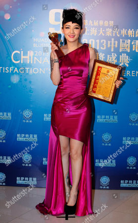 Stock Image of Mavis Fan Taiwan singer Mavis Fan poses after winning the Best Supporting Actress in China Awards of the Huading Awards in Hong Kong