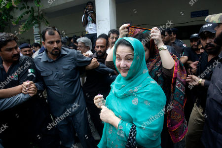 Kalsoom Nawaz Kalsoom Nawaz, the wife of former prime minister and Pakistan Muslim League-N party chief Nawaz Sharif, walks out of a polling station after casting her ballot in Lahore, Pakistan, . Defying the danger of militant attacks, Pakistanis streamed to the polls Saturday for a historic vote pitting a former cricket star against a two-time prime minister and an unpopular incumbent. But bombings that killed and wounded dozens underlined the risks many people took just casting their ballots