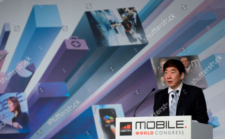 Xi Guohua Xi Guohua, chairman of China Mobile, speaks during a conference at the Mobile World Congress, the world's largest mobile phone trade show, in Barcelona, Spain