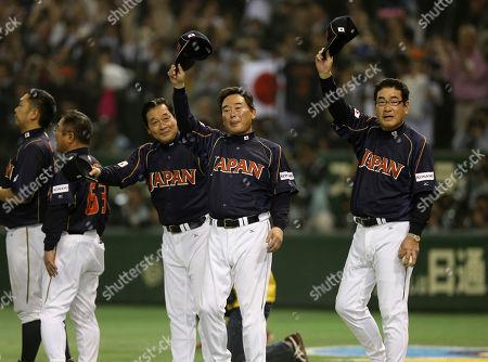 Editorial image of World Baseball Classic, Tokyo, Japan