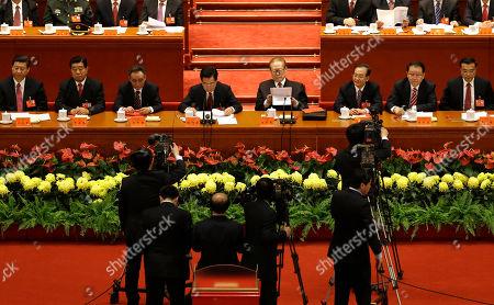 Editorial photo of China Congress, Beijing, China