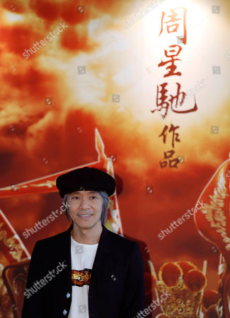 """Stephen Chow Hong Kong director Stephen Chow smiles during a press conference of his new film """" A Chinese Odyssey """" in Hong Kong"""