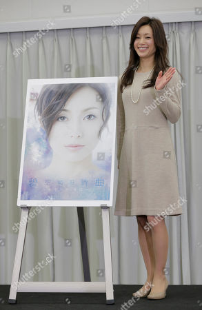 Noriko Sakai Japanese singer and actress Noriko Sakai waves by a poster of of her new stage titled 'Rhapsody of Azure Sky' and waves during a news conference in Tokyo as she came back to the entertainment industry, a day after she finished her three years on parole. Sakai, once hugely popular in Asia, was convicted of drug use in 2009